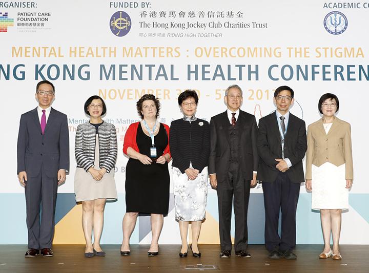 馬會支持「香港心理健康研討會」  冀打破精神健康禁忌
