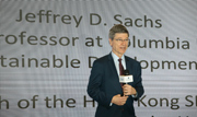 聯合國SDSN負責人薩克斯教授於典禮上發表專題演講。