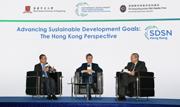 聯合國SDSN負責人薩克斯教授(中)、香港賽馬會慈善及社區事務執行總監張亮先生(左)和中大環境、能源及可持續發展研究所所長劉雅章教授(右)分享在本地推動可持續發展的方法。