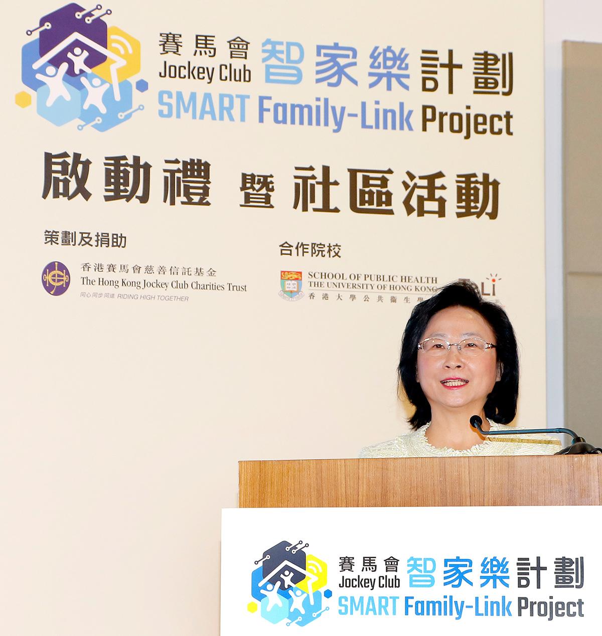 Jockey Club SMART Family-Link Project helps enhance quality of