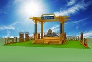 著名風水顧問李丞責親自為開鑼日設計「伯樂臨門招財陣」,當日將設於沙田馬場公眾席廣場,讓各位馬迷祈願新馬季連場賽事得心應手,財運亨通。
