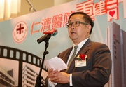 馬會董事李國棟醫生表示,馬會很榮幸能參與仁濟醫院重建計劃,令荃灣及葵青區的醫療服務更臻完善。