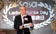 莎莎國際控股有限公司主席及行政總裁郭少明博士於記者會上致歡迎辭。
