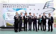 Officiating guests toast to the success of BMW Hong Kong Derby at the press conference.