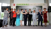 Winning owner, representatives of ATV and HKJC toast for the success of ATV Raceday.