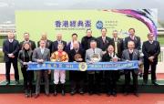 馬會主席施文信、眾馬會董事、行政總裁應家柏,與香港經典盃冠軍「威爾頓」的馬主及騎練於頒獎禮上合照。