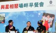 馬主羅德榮在早餐會上講述「盈彩繽紛」出戰國泰航空香港短途錦標的爭勝機會,他說將以輕鬆心情迎接明天的大賽。