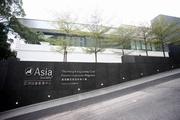 香港賽馬會復修軍火庫的外觀。